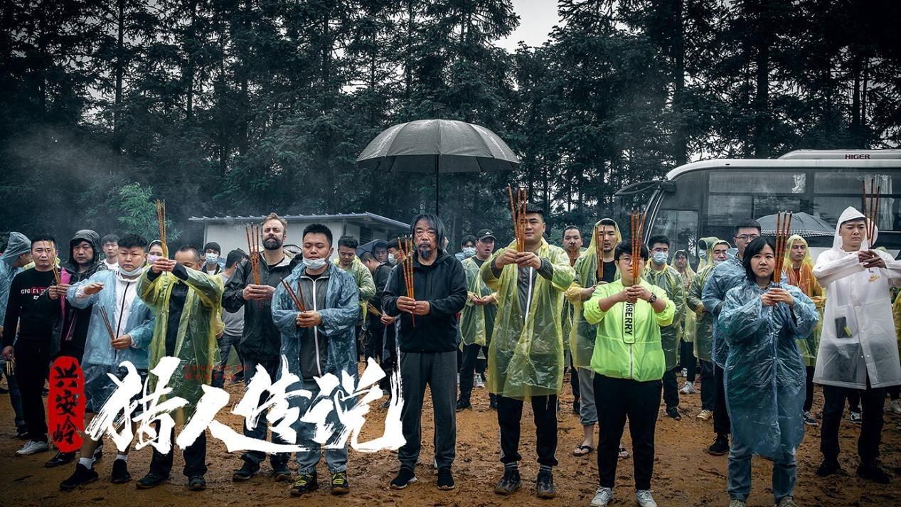 《兴安岭猎人传说》开机 (5).jpg