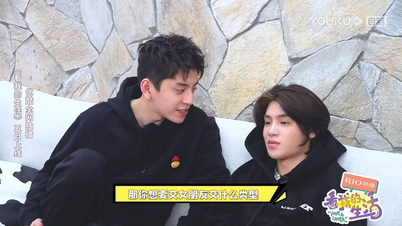 《看我的生活》黄明昊、王大陆 (1).jpg