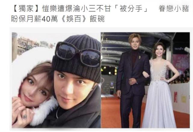 罗志祥终于现身了!在深圳万豪酒店被网友偶遇