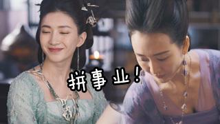 张钧甯出演吴青峰新歌mv《太空人》女主  开启奇幻星球之旅