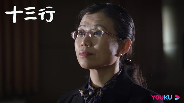 创新体验树历史纪录片新典范《十三行》豆瓣9.0完美收官